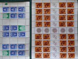 ISRAEL : Lot De Modernes (années 80) Par Multiples Sur 14 Pages. Départ 1 €. - Stamps