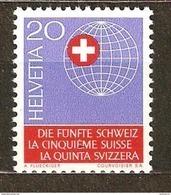 Zu 442 / Mi 841 / YT 774 Série Complète ** / MNH Voir Description - Suisse