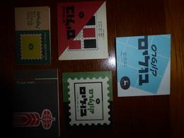 ISRAEL : Lot De 5 Carnets, Peu Courant. Départ 1 €. - Stamps