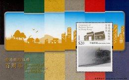 Hong Kong - 2010 - Centenary Of Railway Service In Hong Kong - Mint 3-D Souvenir Sheet With Lenticular Effect - Neufs