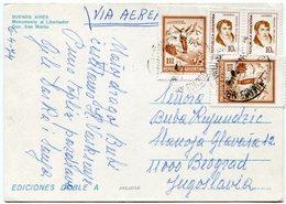 Argentina - Postcard - Carte Postale - Argentina