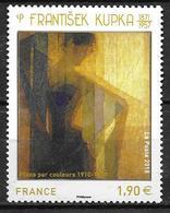France 2018 N° 5206 Neuf Série Artistique à La Faciale +10% - Unused Stamps