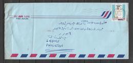 USED  AIR MAIL COVER QATAR TO PAKISTAN - Qatar