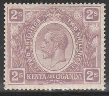 Kenya & Uganda 1922 - SG 88, 2/-shillings - King George V - MLH - Kenya & Uganda