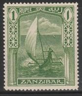 Zanzibar 1914 - SG 270, 1rupee - NATIVE BOAT / DHOW - MNG - Zanzibar (...-1963)