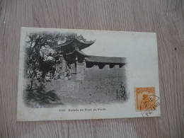 CPA Chine China Entrée Du Pont De Po Si  1 Old Stamps Circulated Cachet Paypal Ok Out Of Europe - China