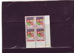 N°1230A - 0,05F Blason D'ORAN - A De  A+B - 1° Tirage Du 20.9.60 Au 4.11.60 - 21.10.1960 - - Coins Datés