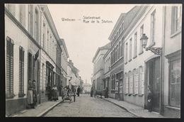WETTEREN - Statiestraat - Rue De La Station - TREIN - Animatie - Kar - Ladder - Drukkerij & Herberg - Gebruikt - Wetteren