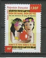Polynésie Française  2002    Cat Yt     N° 667    N** MNH - Polynésie Française