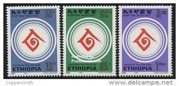 (352) Ethiopia / Ethiopie Year Of The Family / 1994  ** / Mnh  Michel 1459-61 - Ethiopia