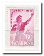 Hongarije 1949, Postfris MNH, Agriculture - Hungary
