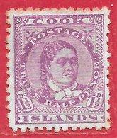 Cook (îles) N°7B 1,5p Violet (dentelé 11,5 X12) 1893 (*) - Cook Islands
