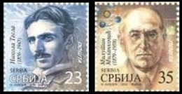 Serbia 2019 Nikola Tesla, Milutin Milankovic, Definitive Stamp, MNH - Serbia