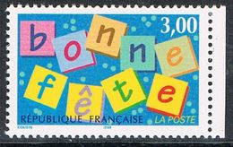 """FRANCE : N° 3045 ** (""""Bonne Fête"""") - PRIX FIXE : 1/3 De La Cote - - Unused Stamps"""