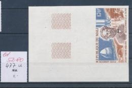 Mali    Nr.  477  U   **     (ed5280  ) Siehe Scan - Mali (1959-...)