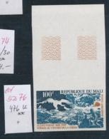Mali   Nr.  476  U  **     (ed5276  ) Siehe Scan - Mali (1959-...)