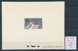 Reunion  431  EDL     (zu1226 ) Siehe Scan - Réunion (1852-1975)