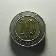 Hong Kong 10 Dollars 1995 - Hong Kong