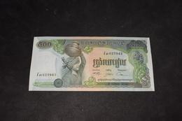 500 Riels - Cambodia