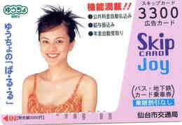 FEMME - WOMAN - GIRL - Carte  Prépaid Japon - Personen