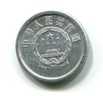 1980 China Aluminum 1 Fen Coin - China