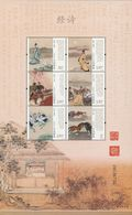 China 2018-24 Shi Jing (the Book Of Songs) MNH Poetry Fauna Bird Military Music Deer Fish Horse - Unused Stamps