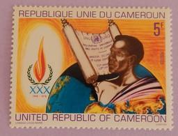 """CAMEROUN YT 631 NEUF(**) """"30 EME ANNIVERSAIRE DES DROITS DE L HOMME """"ANNÉE 1979 - Cameroon (1960-...)"""