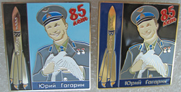 362 Space Russian Pins Set. GAGARIN 85th Birthday. Booster Vostok  (2 Pins) - Space
