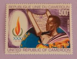 """CAMEROUN YT PA  292 NEUF(**) """"30 EME ANNIVERSAIRE DES DROITS DE L HOMME """"ANNÉE 1979 - Cameroon (1960-...)"""