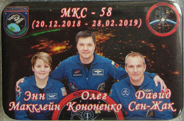 417-1 Space Pin. ISS 58 Cononenko, McClain, Saint-Jaques - Space