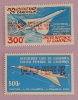 "CAMEROUN YT PA 278/279 NEUFS(**) ""CONCORDE ""ANNÉE 1978 - Cameroon (1960-...)"