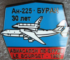 419-2 Space Russian Pin. Spaceship Buran. Jet Airplane AN-225 The Le Bourget Air Show - Space
