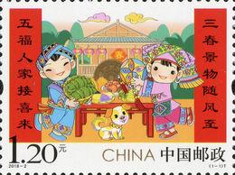 China 2018-2 New Year Greeting MNH Costume Fauna Dog - 1949 - ... Volksrepublik