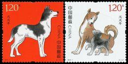 China 2018-1 Lunar Year Of Dog MNH Fauna Zodiac - 1949 - ... Volksrepublik