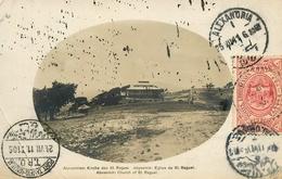 Abessinien Abyssinie Abyssinia - Carte Photo 1911 - Church Of St. Raguel - Ethiopie Etiopia - Ethiopie