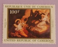"""CAMEROUN YT 681 NEUF(**)"""" PÂQUES"""" """"ANNÉE 1982 - Cameroon (1960-...)"""