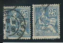 FRANCE: Obl., N° 118, T.II, Bleu, Variété: +haut (voisin), TB - 1900-02 Mouchon