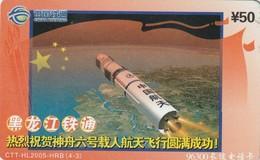 TARJETA TELEFONICA DE CHINA. ESPACIO. CTT-HL2005-HRB(4-3). (591) - Espacio