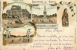 Gruss Aus Sofia ( Bulgarie ) - 1899 !!! - Souvenir - Sophia Bulgaria - TP + Cachets + Oblitérations !! - Bulgarie