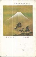 JAPAN Mount Fuji (Tokyo Design Printing, Kanda, Tokyo) Date Unknown Unused - Japan