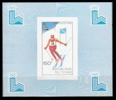 1979Chad880/B Lux1980 Olympiad Lake Placid8,00 € - Winter 1980: Lake Placid