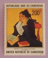 """CAMEROUN YT PA 282 NEUF(**)""""  L ARLÉSIENNE PAR VINCENT VAN GOGH"""" """"ANNÉE 1978 - Cameroon (1960-...)"""