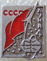 283 Space Soviet Russian Pin Interplanetary Station Luna-4 - Spazio