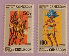 "CAMEROUN YT PA 248/249 NEUFS(**)"" DANSES"" ""ANNÉE 1976 - Cameroon (1960-...)"