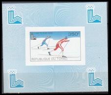 1979Chad881/B Lux1980 Olympiad Lake Placid12,00 € - Winter 1980: Lake Placid