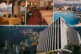 43480627 Hong_Kong Harbour View Holiday Inn Hotel Hong_Kong - China (Hong Kong)