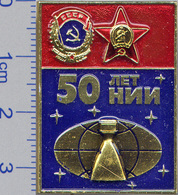 442 Space Soviet Russian Pin Research Institute Named After Keldysh 50 Anniversary - Space