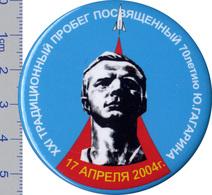 343-1 Space Soviet Russian Badge Button Pin. GAGARIN. XXI Mileage. Marathon Party 2004 (d56) - Space