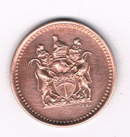 1 CENT 1971 RHODESIE /4353/ - Rhodesia