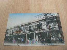 CP12/ JAPON JINPURO  AT YOKOHAMA / CARTE NEUVE - Yokohama